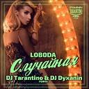 LOBODA -  Случайная ( DJ TARANTINO & DJ DYXANIN Remix )[2017]