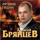 Сергей - С Днем рождения
