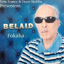 Belaid - Al Ommia