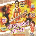 Rami Bai - Aur Dukhda Sab Bhulgi Mhari Heli