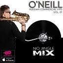 O'Neill - Thank you (Dido Sax Cover)(Eminem - Stan)