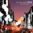 Mood Kayou Best (disc 1)