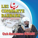 Cheik Abderrahmane Soudaiss - Invocation 16