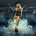 LOBODA - Танцую Волосами (Albina Mango & Dj ZeD Radio Edit)