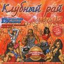 Sasha Lopez - All My People Dj Neytron Remix