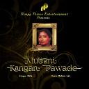 Multani Kangan Pawade