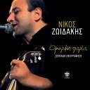 Nikos Zoidakis - Na Mi Mou Peis Gia Horismo Live