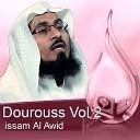 issam Al Awid - Dourouss, Pt. 15