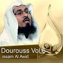 issam Al Awid - Dourouss, Pt. 14