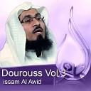 issam Al Awid - Dourouss, Pt. 12