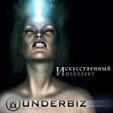 UNDERBIZ - Апокалипсис