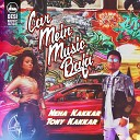 Neha Kakkar Tony Kakkar - Car Mein Music Baja