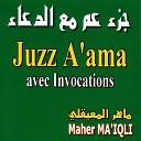 Maher Al Muaiqly - At Takwir