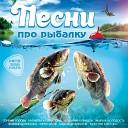 Малхаз Путкарадзе - Рыбак