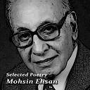 Mohsin Ehsan - Aap To Shahre Ilm Haen Maula