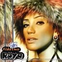roya - 01