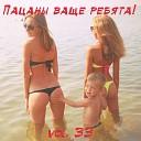 Jah Khalib - Если Чё Я Баха (Alexx Reed Remix)