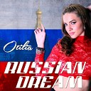 Otilia - Russian Dream