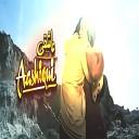 Shahsawar - Da Pukhtonwa