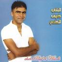 Cheb Daif El Hindi - Mama Live