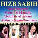 Maher Al Muaiqly Saud Shureim Abdullah Al Johani Abdurrahmane Soudaiss - Sourate An Nasr Tarawih Makkah 1428 2007