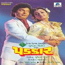 Mahendra Kapoor Asha Bhosle - He Morli Vaagi