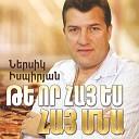 Nersik Ispiryan - Ashot Manukyan