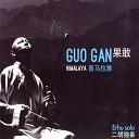 Guo Gan - Go