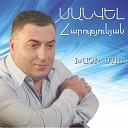 Manvel Harutyunyan - Na Mi Naz Uni