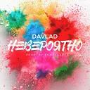 DAVLAD - НЕВЕРОЯТНО Prod by Krazyraf
