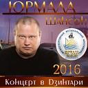 Сергей Вольный - А я люблю девчонок (Live)