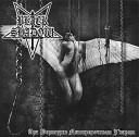 Black Shadow - На Колени К Ногам Сатаны