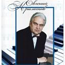 Маэстро советского саундтрека