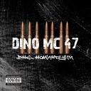 Dino MC47 - Расстояние Жизнь (Feat. Юра Тополян)