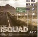 iSQUAD - Скрытый враг