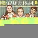 Мелодия (33С-60-12037-38) (1980)