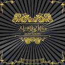 Mi - Here I am piano ver OST