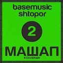 Одесская Народная Lookback BASE MUSIC Dj Shtopor - Dj7 40 feat Lookback BASE MUSIC Dj Shtopor Boot Up