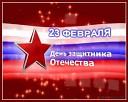 Николай Панферов - Между Нами Dj Alex France CDj DOLG OFF Rmx