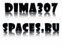 Dima30 - Dj Amor Never Be Alone NEW 2011
