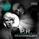 Q2ZA feat. P.R.