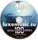 RAЙ - 100 красавец Киева