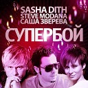 Радио Шторм – Сборник Русский-53