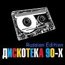 Various Artists - Глазки голубые