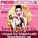 PACHA Moscow - Ladies Night