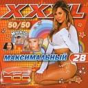 XXXL Максимальный 50/50 Выпуск 28