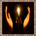 Чернила для пятого класса - Зажгите свечи новая версия