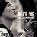 Krys Mc - Страна