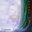 Акустический концерт в г.Керчь