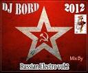 ВИРУС - nikoff Remix